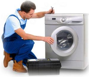 Επισκευές οικιακών συσκευών
